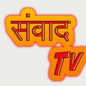 Samvaad Tv