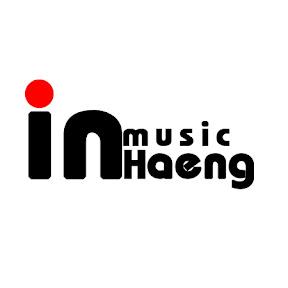 อินแฮง Productions