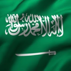 عاجل السعودية