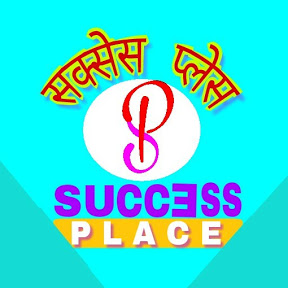 Success Place