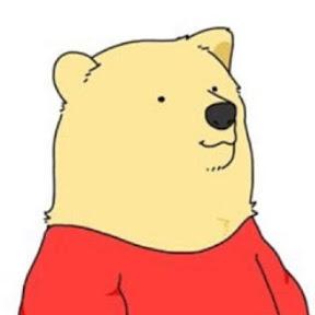 bearbubb