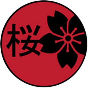 SakuraCuba
