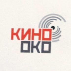 Студия КиноОко