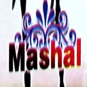 Mashaal CDs Official