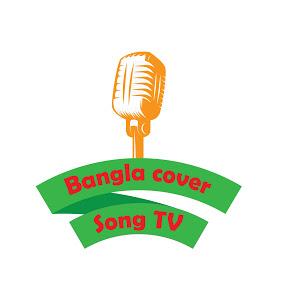Bangla Cover Song TV