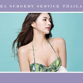 ศัลยกรรมเกาหลี KSST