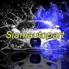 siamautopart ขายอุปกรณ์แต่งรถ