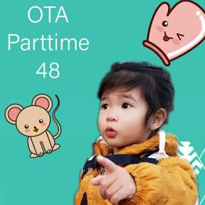 OTAparttime 48