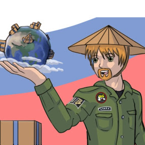 China This Good