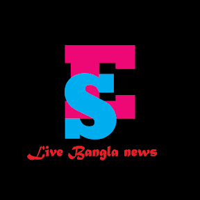 ES Live Bangla News
