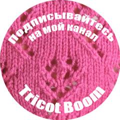 Tricot Boom