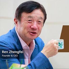Huawei Coffee