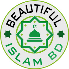 beautiful islam bd