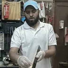 fromwood من الخشب