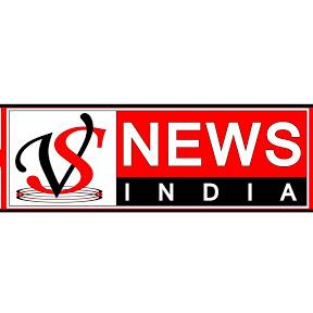 VS NEWS INDIA