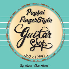 Poyfai Fingerstyle Guitar Shop