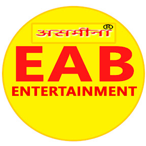 EAB ENTERTAINMENT
