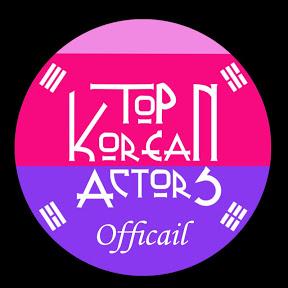 Top Korean Actors