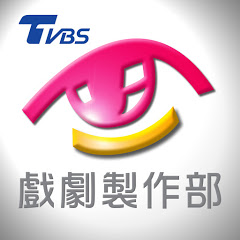 TVBS戲劇製作部