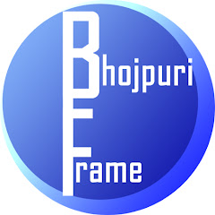 Bhojpuri Frame