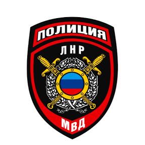 МВД ЛНР