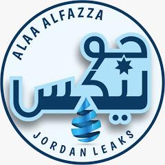 Alaa Alfazza
