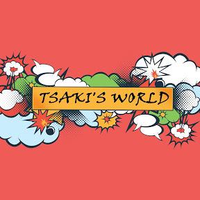 Tsaki's World