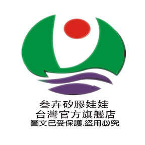 叁卉鉑金矽膠娃娃 台灣官方旗艦店