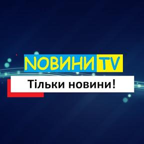 NОВИНИ TV