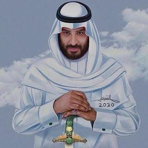 مٌحب محمد بن سلمان