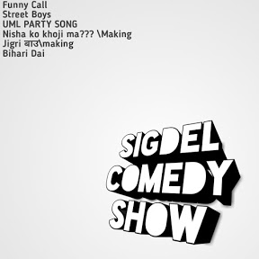 Sigdel Comedy Show