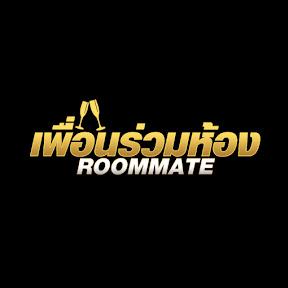 Roommate เพื่อนร่วมห้อง