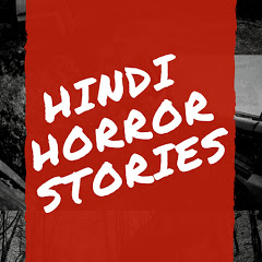 Hindi Horror Stories