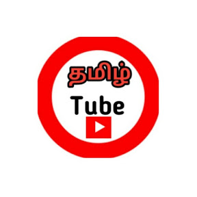 tamil tube