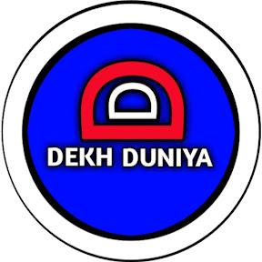 DEKH DUNIYA