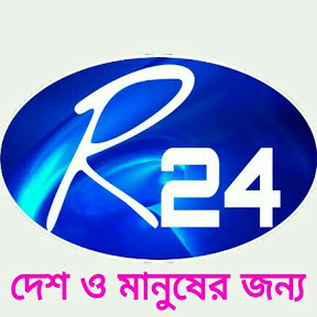CHANNEL R24