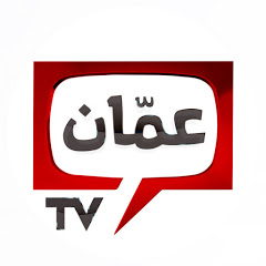 Amman TV