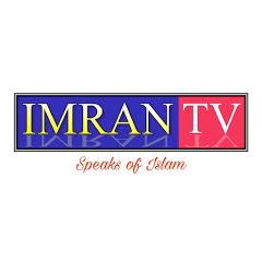 Imran Islamic TV