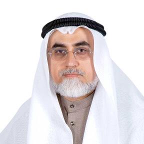 د.عبدالمحسن الجارالله الخرافي
