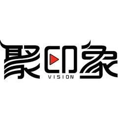 聚印象视频官方频道Official Channel