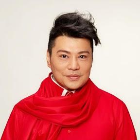 阮兆祥Louis Yuen