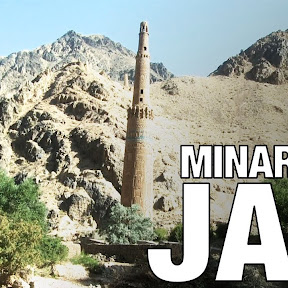 Minaret of Jam - Topic