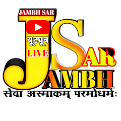 Jambh Sar