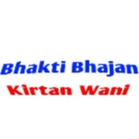 Bhakti Bhajan Kirtan Wani