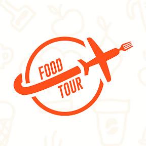FoodTour
