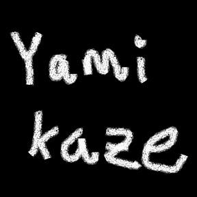 YAMI KAZE 影片制作