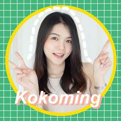 kokoming