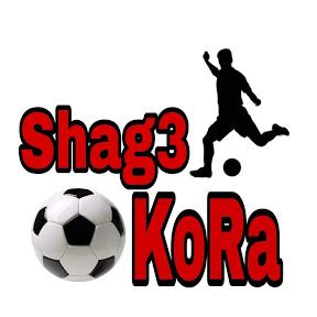 شجع كورة– Shag3 KoRa