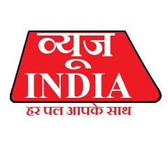 VIEWS INDIA