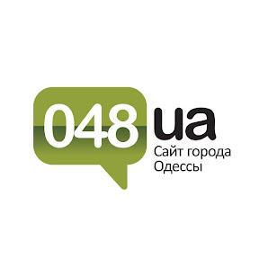 Сайт Одессы